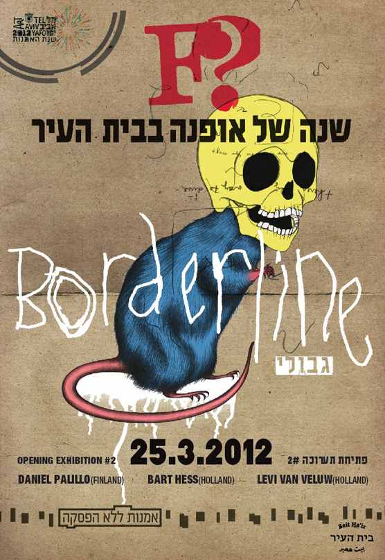 borderline_invitation_front